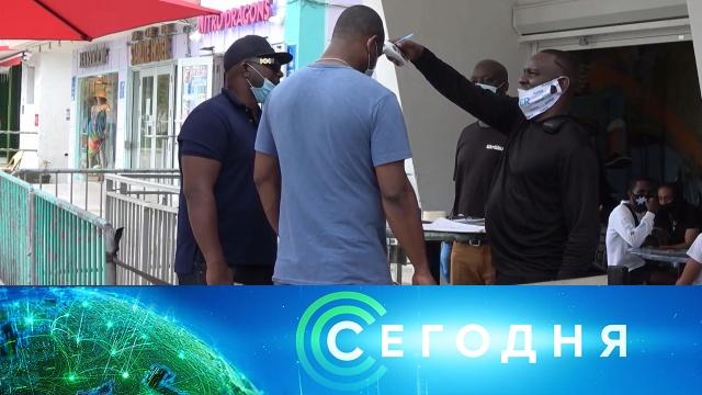 1 июня 2020 года. 10:00.1 июня 2020 года. 10:00.НТВ.Ru: новости, видео, программы телеканала НТВ