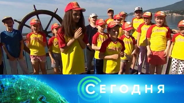1 июня 2020 года. 13:00.1 июня 2020 года. 13:00.НТВ.Ru: новости, видео, программы телеканала НТВ