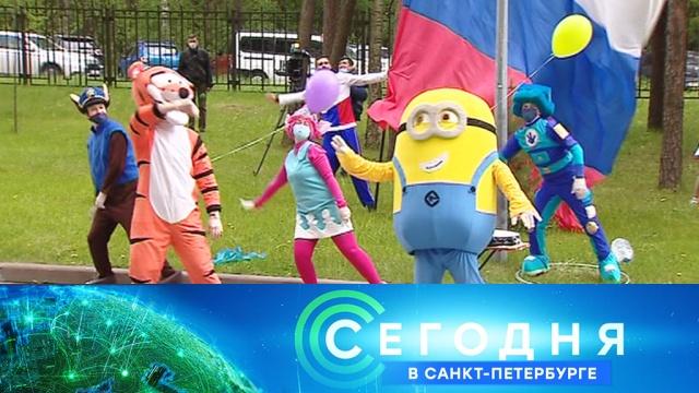 1 июня 2020 года. 16:15.1 июня 2020 года. 16:15.НТВ.Ru: новости, видео, программы телеканала НТВ