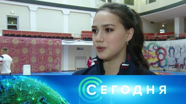 1 июня 2020 года. 19:00.1 июня 2020 года. 19:00.НТВ.Ru: новости, видео, программы телеканала НТВ