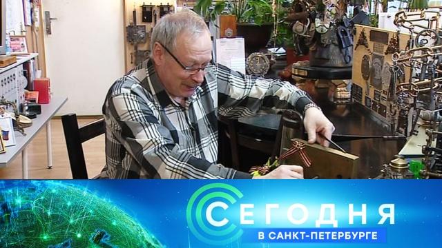 2 июня 200 года. 19:20.2 июня 200 года. 19:20.НТВ.Ru: новости, видео, программы телеканала НТВ
