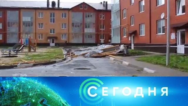 2 июня 2020 года. 10:00.2 июня 2020 года. 10:00.НТВ.Ru: новости, видео, программы телеканала НТВ