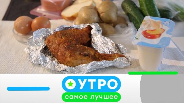 2 июня 2020 года.2 июня 2020 года.НТВ.Ru: новости, видео, программы телеканала НТВ