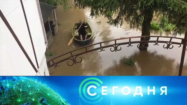3 июня 2020 года. 16:00.3 июня 2020 года. 16:00.НТВ.Ru: новости, видео, программы телеканала НТВ