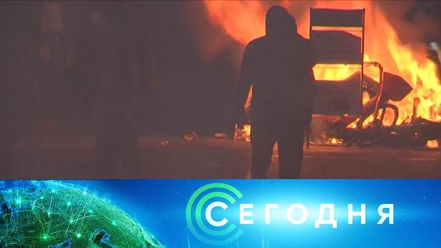 3 июня 2020 года. 08:00.3 июня 2020 года. 08:00.НТВ.Ru: новости, видео, программы телеканала НТВ