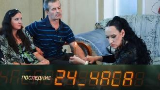 Выпуск от 5 июня 2020 года.Выпуск №18.НТВ.Ru: новости, видео, программы телеканала НТВ