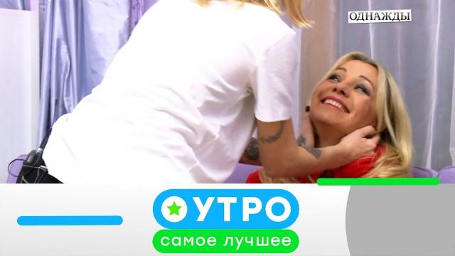 3июня 2020года.3июня 2020года.НТВ.Ru: новости, видео, программы телеканала НТВ