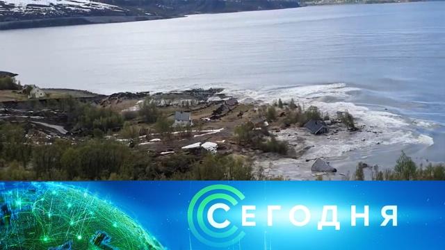 4 июня 2020 года. 16:00.4 июня 2020 года. 16:00.НТВ.Ru: новости, видео, программы телеканала НТВ