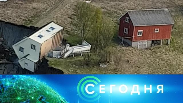 4 июня 2020 года. 23:00.4 июня 2020 года. 23:00.НТВ.Ru: новости, видео, программы телеканала НТВ