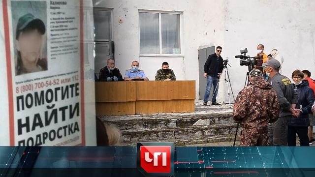 5 июня 2020 года.5 июня 2020 года.НТВ.Ru: новости, видео, программы телеканала НТВ