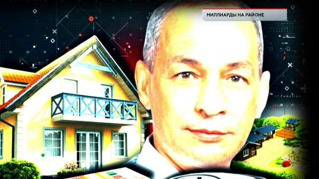 «Миллиарды на районе».«Миллиарды на районе».НТВ.Ru: новости, видео, программы телеканала НТВ