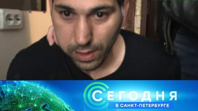 5 июня 2020 года. 16:15.5 июня 2020 года. 16:15.НТВ.Ru: новости, видео, программы телеканала НТВ