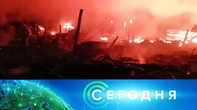 6июня 2020 года. 08:00.6июня 2020 года. 08:00.НТВ.Ru: новости, видео, программы телеканала НТВ