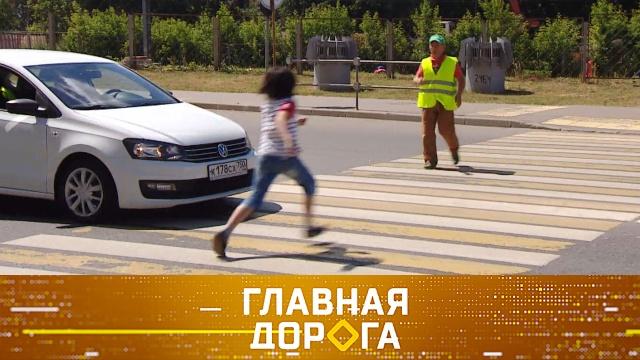 Выпуск от 6 июня 2020 года.Как следует уступать пешеходу, ДТП с открытой дверью, штрафы за автохлам и парковку на газоне.НТВ.Ru: новости, видео, программы телеканала НТВ