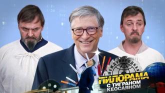 6июня 2020года.6июня 2020года.НТВ.Ru: новости, видео, программы телеканала НТВ