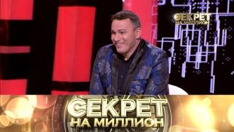 Тайны «Иванушек».Тайны «Иванушек».НТВ.Ru: новости, видео, программы телеканала НТВ