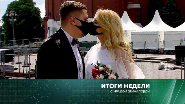 7 июня 2020 года.7 июня 2020 года.НТВ.Ru: новости, видео, программы телеканала НТВ