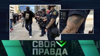 Выпуск от 6 июня 2020 года.Уроки демократии.НТВ.Ru: новости, видео, программы телеканала НТВ