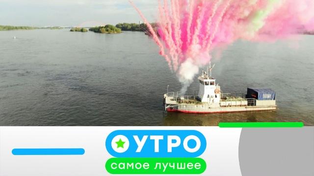 8 июня 2020 года.8 июня 2020 года.НТВ.Ru: новости, видео, программы телеканала НТВ