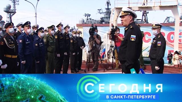 8 июня 2020 года. 16:15.8 июня 2020 года. 16:15.НТВ.Ru: новости, видео, программы телеканала НТВ