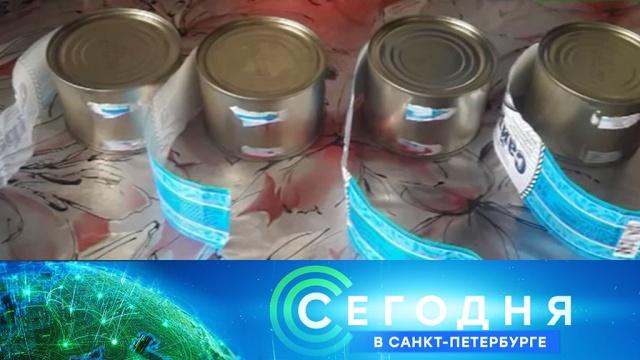 10 июня 2020 года. 16:15.10 июня 2020 года. 16:15.НТВ.Ru: новости, видео, программы телеканала НТВ