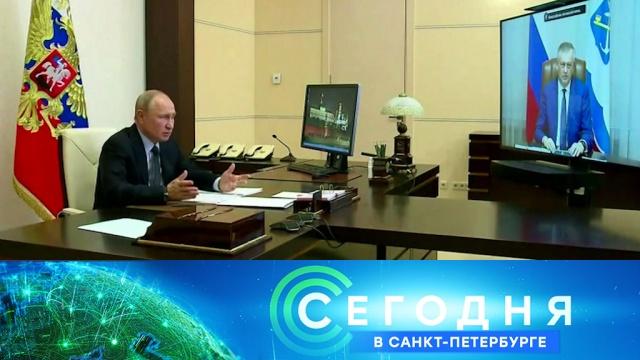 10 июня 2020 года. 19:20.10 июня 2020 года. 19:20.НТВ.Ru: новости, видео, программы телеканала НТВ
