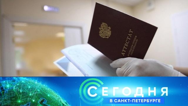 11 июня 2020 года. 19:20.11 июня 2020 года. 19:20.НТВ.Ru: новости, видео, программы телеканала НТВ