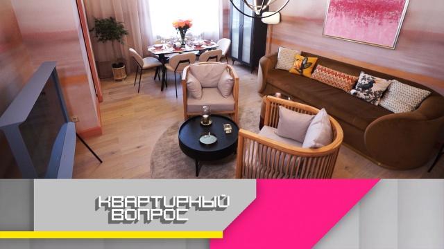 Выпуск от 13 июня 2020 года.Изящная гостиная в стиле ар-деко для двух сестер.НТВ.Ru: новости, видео, программы телеканала НТВ