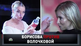 «Секс, алкоголь иличные счеты».«Секс, алкоголь иличные счеты».НТВ.Ru: новости, видео, программы телеканала НТВ