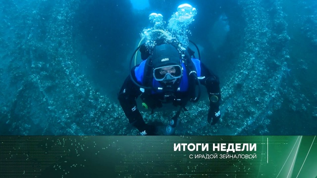 14июня 2020года.14июня 2020года.НТВ.Ru: новости, видео, программы телеканала НТВ