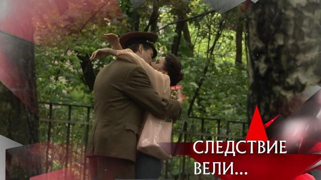 Выпуск от 14 июня 2020 года.«Бесценный мужчина».НТВ.Ru: новости, видео, программы телеканала НТВ