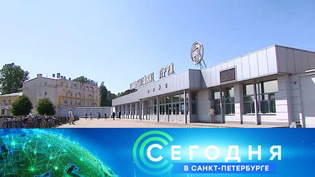 15 июня 2020 года. 16:15.15 июня 2020 года. 16:15.НТВ.Ru: новости, видео, программы телеканала НТВ