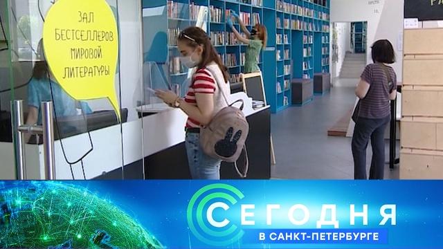 15 июня 2020 года. 19:20.15 июня 2020 года. 19:20.НТВ.Ru: новости, видео, программы телеканала НТВ