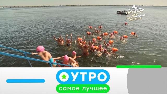 15 июня 2020 года.15 июня 2020 года.НТВ.Ru: новости, видео, программы телеканала НТВ