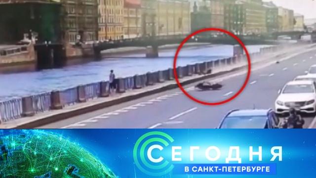 16 июня 2020 года. 19:20.16 июня 2020 года. 19:20.НТВ.Ru: новости, видео, программы телеканала НТВ