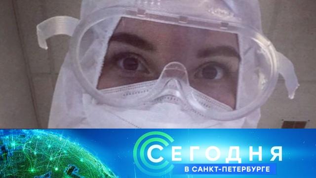 17 июня 2020 года. 16:15.17 июня 2020 года. 16:15.НТВ.Ru: новости, видео, программы телеканала НТВ