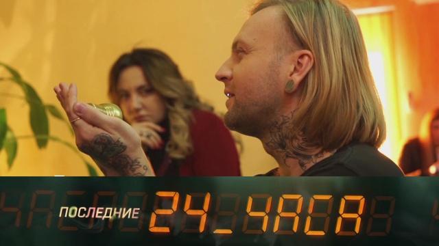 Выпуск от 19 июня 2020 года.Выпуск №19.НТВ.Ru: новости, видео, программы телеканала НТВ