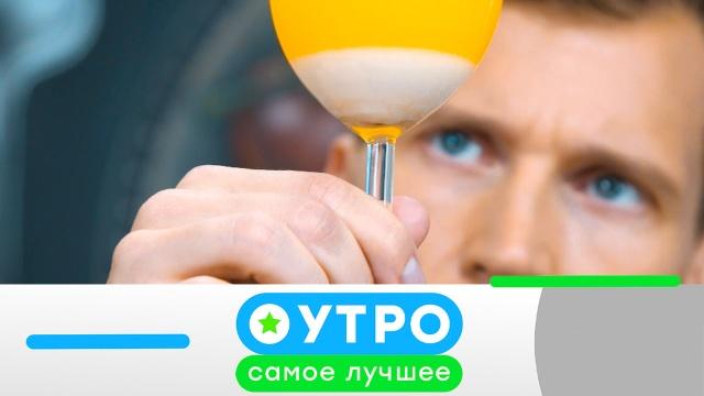 18 июня 2020года.18 июня 2020года.НТВ.Ru: новости, видео, программы телеканала НТВ