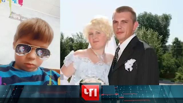 18июня 2020года.18июня 2020года.НТВ.Ru: новости, видео, программы телеканала НТВ