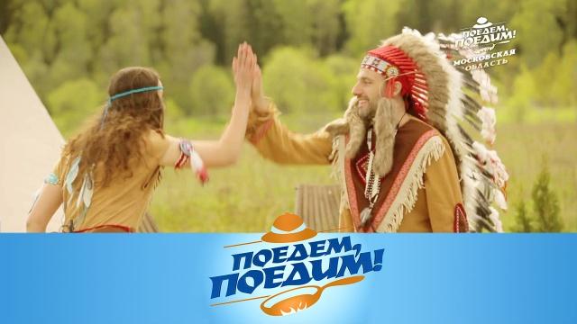 Выпуск от 20 июня 2020 года.Шот-трип по Подмосковью.НТВ.Ru: новости, видео, программы телеканала НТВ