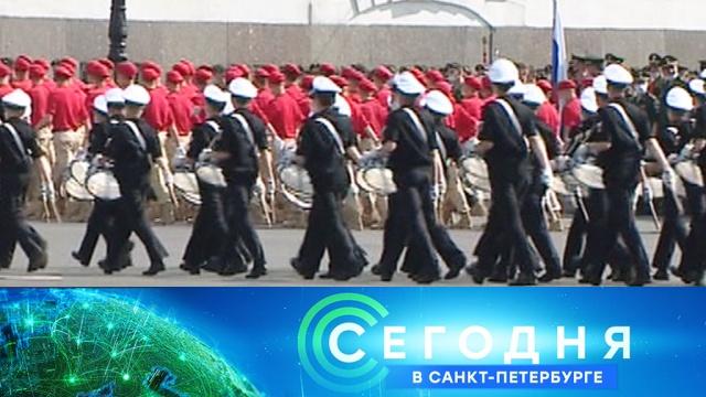 19 июня 2020 года. 16:15.19 июня 2020 года. 16:15.НТВ.Ru: новости, видео, программы телеканала НТВ