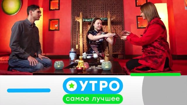 19 июня 2020 года.19 июня 2020 года.НТВ.Ru: новости, видео, программы телеканала НТВ