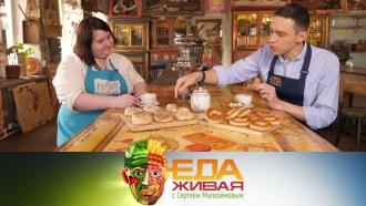 Выпуск от 20 июня 2020 года.Чем опасны сушки ибаранки, какое мороженое самое полезное и что влияет на стоимость сыра.НТВ.Ru: новости, видео, программы телеканала НТВ
