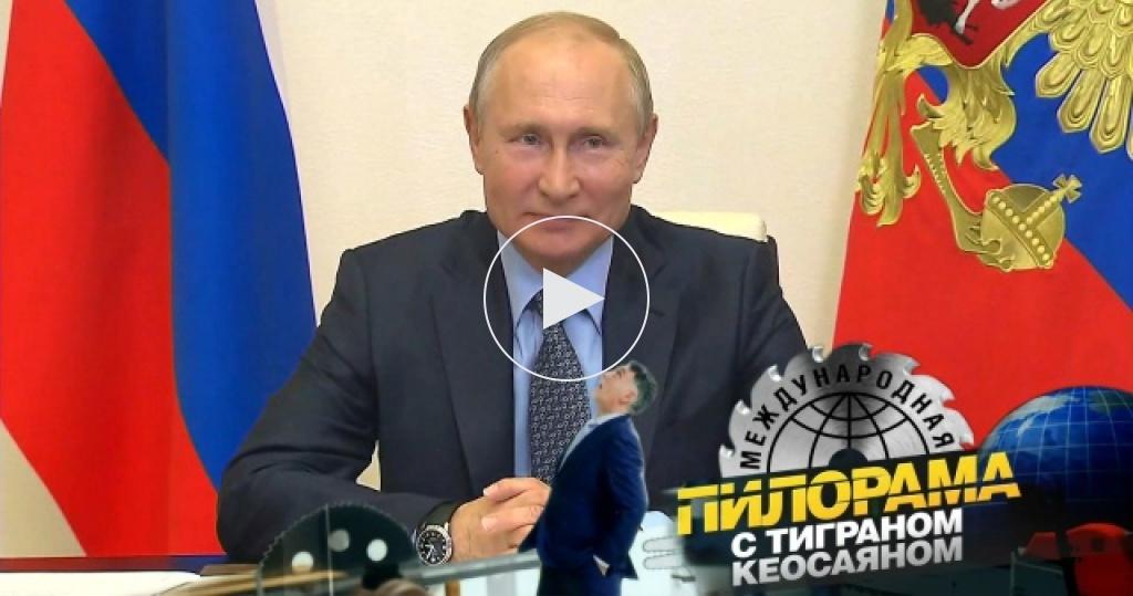 Поднял планку социального обеспечения: Владимир Путин провел совещание по поддержке экономики России