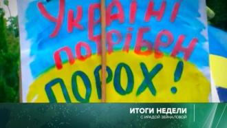 21 июня 2020 года.21 июня 2020 года.НТВ.Ru: новости, видео, программы телеканала НТВ