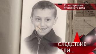 Выпуск от 21 июня 2020 года.«Маленький пленник».НТВ.Ru: новости, видео, программы телеканала НТВ