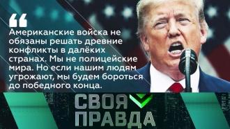 Выпуск от 20 июня 2020 года.Осознанная подлость.НТВ.Ru: новости, видео, программы телеканала НТВ