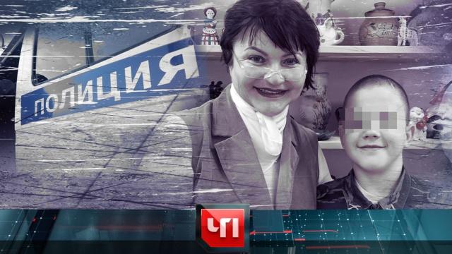 22 июня 2020 года.22 июня 2020 года.НТВ.Ru: новости, видео, программы телеканала НТВ