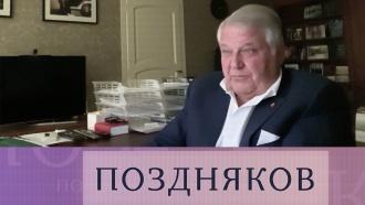 Михаил Ковальчук.Михаил Ковальчук.НТВ.Ru: новости, видео, программы телеканала НТВ
