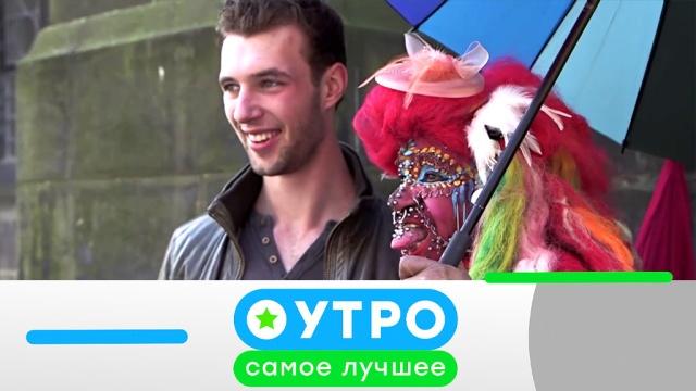 22 июня 2020года.22 июня 2020года.НТВ.Ru: новости, видео, программы телеканала НТВ